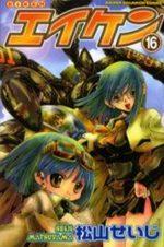 Eiken 16 Manga