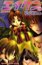 Eiken 17 Manga