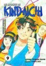 Les Enquêtes de Kindaïchi 9