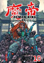 Demon King 10 Manhwa