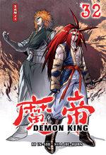 Demon King 32 Manhwa