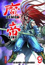 Demon King 9 Manhwa