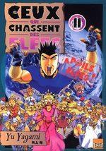 Ceux qui Chassent des Elfes ! 11 Manga