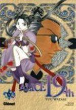 Alice 19th 6 Manga