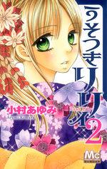 Lily la menteuse 2 Manga