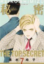 The Top Secret 7 Manga