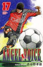 Angel Voice 17 Manga