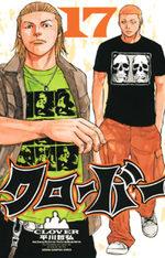 Clover 17 Manga