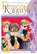 Princesse Kaguya 12 Manga