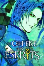 Le Coffre aux Esprits  T.2 Manga