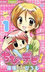 Chibi Devi!  1 Manga