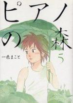 Piano Forest 5 Manga