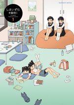 Shimaizumu 1 Manga