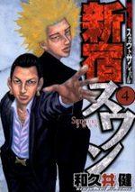Shinjuku Swan 4 Manga