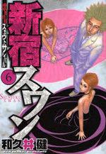 Shinjuku Swan 6 Manga
