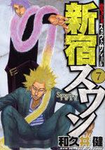 Shinjuku Swan 7 Manga