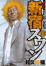 Shinjuku Swan 13 Manga