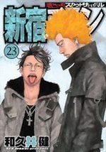 Shinjuku Swan 23 Manga