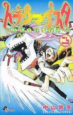 Traumeister 3 Manga