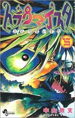 Traumeister 5 Manga