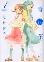 Fleurs Bleues 1 Manga