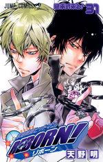 Reborn! 31 Manga
