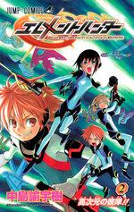 Elemental Hunter 2 Manga