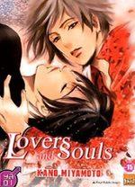 Lovers and Souls 1 Manga