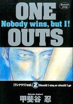 One Outs 2 Manga