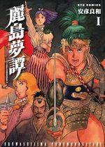 Uruwashijima Yume Monogatari 1 Manga