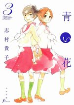 Fleurs Bleues 3 Manga