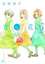 Fleurs Bleues 5 Manga