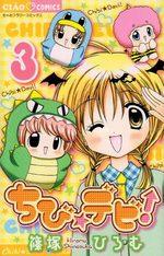 Chibi Devi!  3 Manga