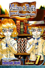 Muhyo et Rôji 7