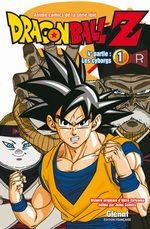 Dragon Ball Z - 4ème partie : Les cyborgs 1 Anime comics