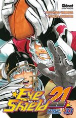 Eye Shield 21 33 Manga