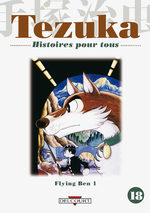 Tezuka - Histoires pour Tous 18 Manga