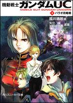 Kidou Senshi Gundam UC 4 Roman