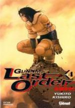 Gunnm Last Order 4 Manga