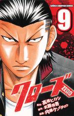 Crows Zero 9 Manga