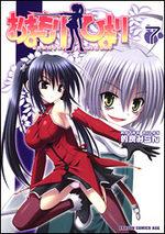 Omamori Himari 7 Manga