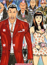 Samehada Otoko to Momojiri Onna 1 Manga