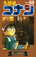 Detective Conan 69