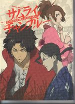 Samurai Champloo 1 Artbook