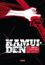 Kamui Den 1 Manga