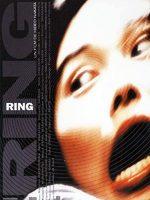 Ring 1 Film