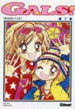 Gals! 2 Manga