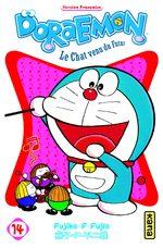 Doraemon # 14