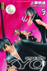 Samurai Deeper Kyo 5