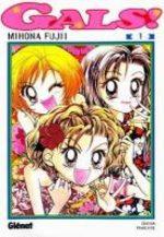 Gals! 1 Manga